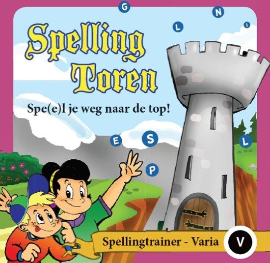 Blijfwijs Spellingtoren Varia